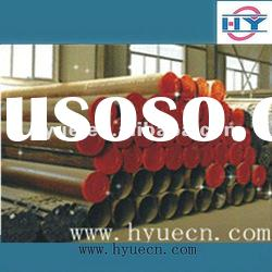 ASTM A106 Gr.B seamless carbon steel pipe PRICE