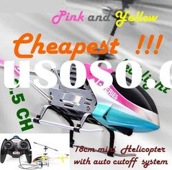 Christmas Gift MJX T38 T-38 T638 RC helicopter 3.5CH 20cm metal, with gyroscope, remote control toy