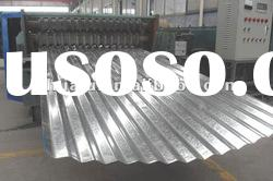 Galvanized Corrugated Roofing Sheet(factory)