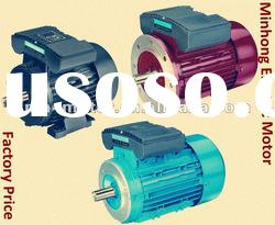 HOT!! SALE!! single phase induction motor