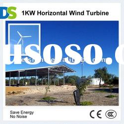 H Horizontal 1KW Mini Wind Turbine Generator