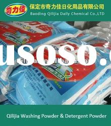 Laundry Chemical Washing Powder as Top washing powder