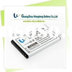Mobile phone battery ,li-ion battery for Nokia BL-4C