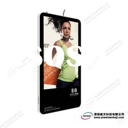Network Media players ,Indoor LCD video display.Advertising screens