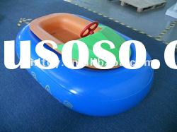 New bumper boats for sale (blue inflatable boat)