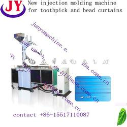 New injection molding machine for toothpick and bead curtains