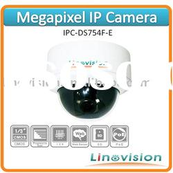 Professional 3 Megapixel IP Camera, IPC-DS754F-E