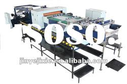 SSQ-1200D automatic computer control paper cutter