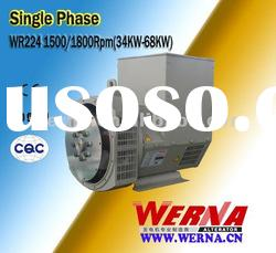Single Phase synchronization diesel generator brushless alternator 50KW