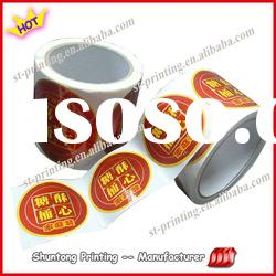 Waterproof custom round adhesive label/ frozen food sticker package