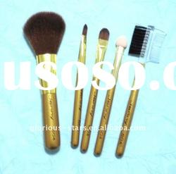 gold makeup brush set DIY beauty facial mask brushes 2011 makeup brush