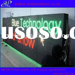 outdoor dual color SMD LED display