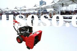 6.5hp high quality electric Snow Thrower