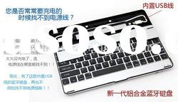 Aluminum Wireless Bluetooth Keyboard Case for Ipad 2