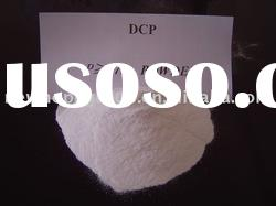 DCP 17% powder feed grade dicalcium phosphate