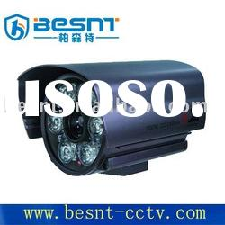 IR Waterproof 70m CCTV Camera