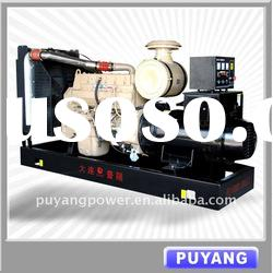 Promotion for Christmas day! 125kva 100kw Cummins diesel generator set with CE certificate