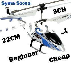 Wholesale Syma S105G 3CH 22CM Mini RC Helicopter Remote Control Hlicopte Toy Plane for Biginner