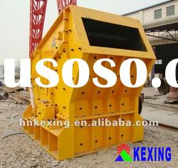 Widely Used Impact Rock Crusher