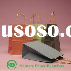 brown paper bag making machine price,paper bags machines cost,cheap brown paper bags with handles
