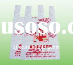 vest bag /plastic bag /food bag