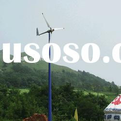 300W horizontal axis permanent magnet wind generator