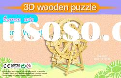 3d wooden puzzle toy-ferris wheel