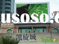 P20 Outdoor full color advertising rgb led video display