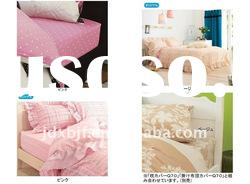 Plain color home and hotel bedding set