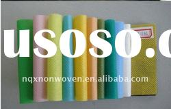 recycled pp spunbonded non woven fabric