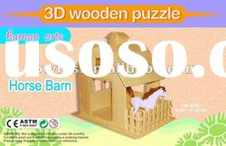wooden toys for children-horse barn