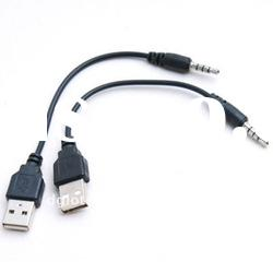 3.5 mm A type male Stereo plug to USB Cable