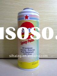 Aerosol Can(spray paint) Dia.65*158mm