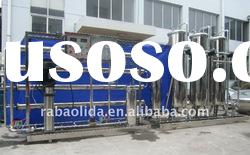 BLD-3 Pure Water Treatment system