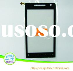 Brand New LCD Touch Screen for HTC g2