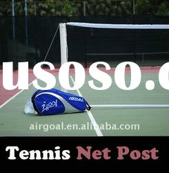 HOT SELLER Tennis Training Set(Inflatable Tennis net post )