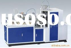 Most popular JBZ-A12 paper cup machine