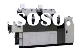 Offset printing machine, Double color offset press V472P