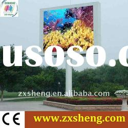 P25mm outdoor full color led display board