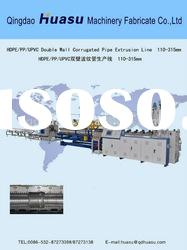 PE Double Wall Corrugated Pipe Production Machinery