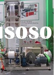 Ruian High Quality Film Blowing Machine (XS- SJ55)