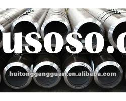 Sell High Quality Black Seamless Steel Tubes(ASTM 1045)