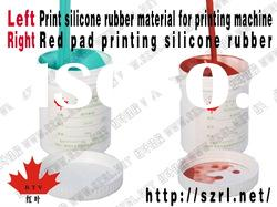 rtv-2 pad printing silicone rubber for electroplating toys