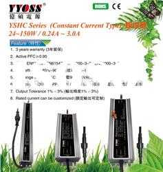 100w high power switching power supply