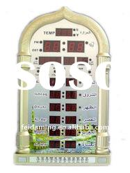 Automatic Azan Wall Quran Muslim Clock HA4008