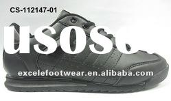 Children's Back to school Casual shoes