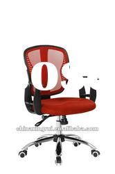 China modern cheap mesh swivel executive office chair,task chair,office furniture