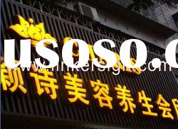Colorful frontlit LED channel letter sign with good quality
