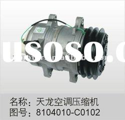 Dong Feng Air-condition Compressor