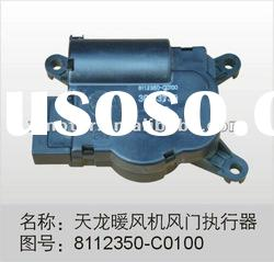 Dong Feng Fan Heater Air Damper Actuator
